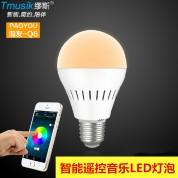 缪斯 Q6 智能灯泡 创意无线蓝牙灯泡 音乐智能灯泡
