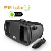 乐帆 LMJ3A【安卓版--观影版】VR虚拟现实眼镜+遥控手柄 [20个/箱]