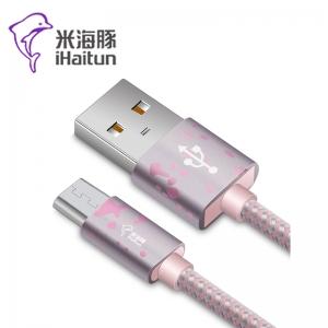 米海豚 X240【安卓线 - 银粉色】 编织线 1米高纯度铜芯线