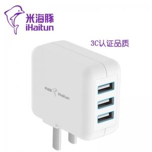米海豚 U302 三口USB充电器 5V/3.5A