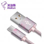 米海豚 X241【Type-C线 -银粉色】1米