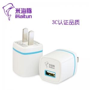 米海豚 J0004 单口USB充电器 5V/1A