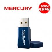 水星 MW300TV 300M USB电视机顶盒无线网卡 [90个/箱]