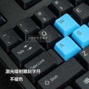森松尼 S-K2U(原403U )键盘 黑色 USB