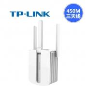 TP-Link TL-WA933RE 三天线 450M 无线扩展器 信号放大器[40个/箱]