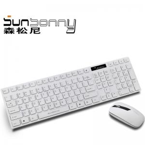 森松尼 SR3000【白色】商务静音无线键鼠套装