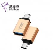 米海豚 AD003  USB转Type-C OTG   转接头