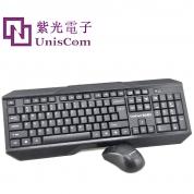紫光无线套件T6000(新款T3000) 黑色 USB 键盘防水设计  高精度鼠标  人体工学加重结构