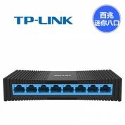 TP-Link TL-SF1008+【百兆】8口百兆交换机[60个/箱]