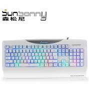 森松尼 v188高端游戏 键盘 白色 USB