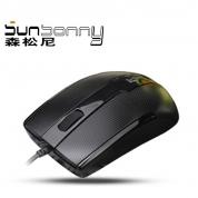 森松尼W006 商务办公鼠标 USB