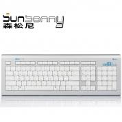 森松尼 蓝牙键盘 BT-7730 白色 USB