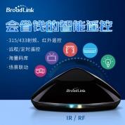 博联BroadLink【RM-Pro】WiFi智能遥控器