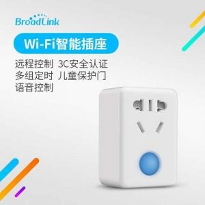 博联BroadLink【SP-mini3】WiFi智能插座 定时器插座 支持天猫精灵