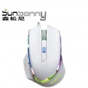 森松尼 S-M8 鼠标黑色 白色USB