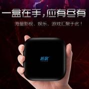 拓歌 T1 四核 1G+8G  安卓系统 智能网络机顶盒 [20个/箱]