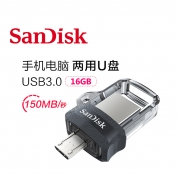 闪迪 SDDD3 OTG【银色-16G】3.0 U盘