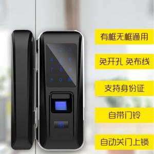 嘉盾 JD-668 智能电子指纹锁【黑色-适用玻璃门】免开孔 免布线 5种开门方式 手机App临时密匙 开门记录查询