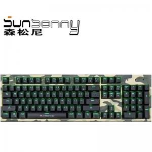 森松尼S-J5s绝地悍将吃鸡系列机械单键盘
