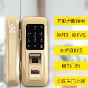 嘉盾 JD-668 智能电子指纹锁【金色-适用玻璃门】免开孔 免布线 5种开门方式 手机App临时密匙 开门记录查询
