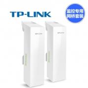 TP-LINK TL-S5-5KM 监控专用无线网桥套装