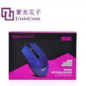 紫光时尚商务有线鼠标U65