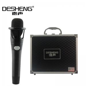 德声 DS-300【黑铝箱】专业手持电容麦克风