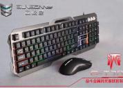 森松尼S-T70金属悬浮背光游戏套件