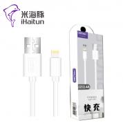 米海豚 贵族系列 X200【1米 - 苹果线】手机数据线 1米