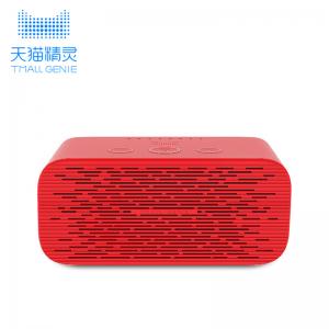 天猫精灵 方糖【红色】智能音箱 AI语音助手 蓝牙音箱 [18个/箱]