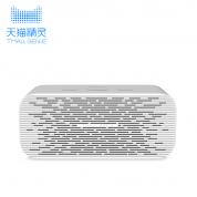 天猫精灵 方糖【白色】智能音箱 AI语音助手 蓝牙音箱 [18个/箱]