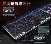 森松尼S-J104 凤求凰复古机械键盘 黑色 白色 USB