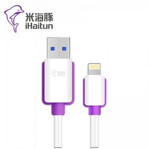 米海豚 贵族系列 X100【1米-苹果线】超级闪充线 5A超大电流传输 手机数据线