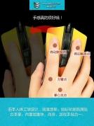 森松尼 M18 高端电竞游戏鼠标 王者亚瑟版(黄色王者渐变版)USB
