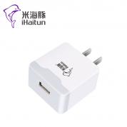 米海豚 U110 单口USB充电器 3C认证  5V/2.1A