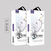 米海豚 U205 双口USB充电器 3C认证  5V/2.1A
