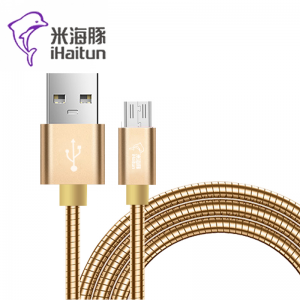 米海豚 X290【安卓线-土豪金-弹簧线】1米 手机数据线
