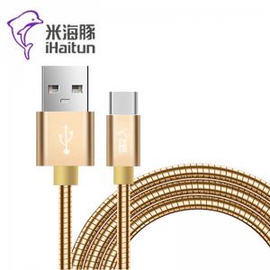 米海豚 X291【Type-C线-土豪金-弹簧线】1米 手机数据线