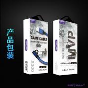 米海豚 X300【苹果线 - 真丝布艺弯头】1米 手机数据线
