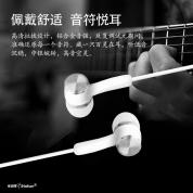 米海豚 贵族系列 SP006【白色】线控耳机 [74个/小箱]