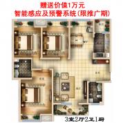 摩登时代【3室2厅2卫1厨 】智能家居套餐