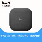 天猫精灵魔盒 M18S【机身3合1】天猫魔盒+天猫精灵+Soundbar