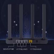 磊科 POWER 8L【千兆版】四天线 1200M 双频 无线路由器  [10个/箱]