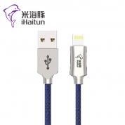 米海豚 X273【蓝色】苹果手机数据线 锌合金 布艺编织线