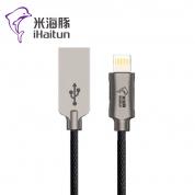 米海豚 X273【黑色】苹果手机数据线 锌合金 布艺编织线