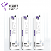 米海豚 X500【安卓线 - 私模】不伤机数据线 1米 防静电TPE 手机数据线