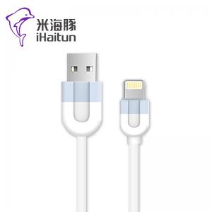 米海豚 X500【苹果线 - 私模】不伤机数据线 1米 防静电TPE 手机数据线