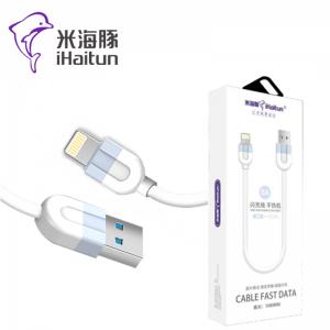 米海豚 【X500S】[ 苹果线 - 私模 ] 不伤机数据线 1米 防静电TPE 手机数据线