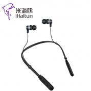 米海豚 Y100 运动蓝牙耳机