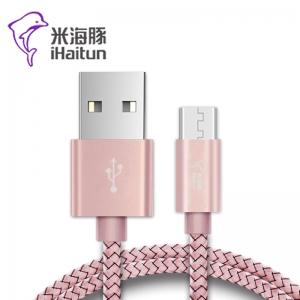 米海豚 X234【安卓线 - 玫瑰金】1米 手机数据线
